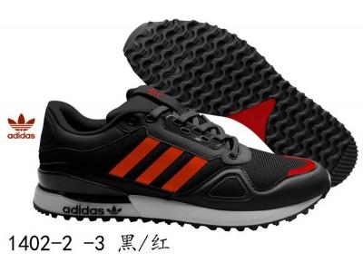 Adidas ZX Trainer чёр/крас.