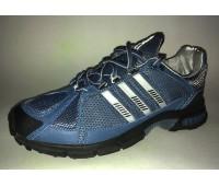 Adidas Response '99 син.