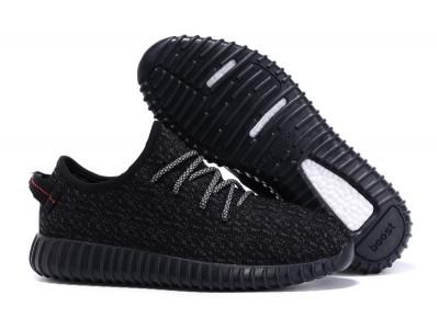 Adidas Ultra Boost 2.0 чёр