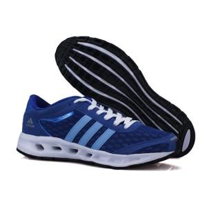 Adidas Solution Climacool син/бел.