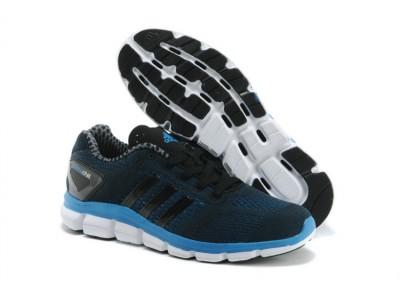Adidas Ride Climacool чёр/син.