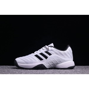 Adidas Barricade 2018 Boost бел