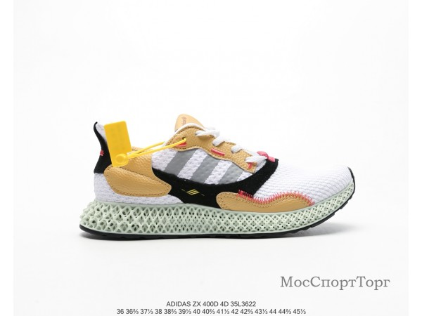 Adidas Consortium ZX 4000 4D бел-золото  - дисконт цена