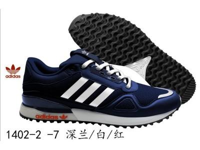 Adidas ZX Trainer син/бел.